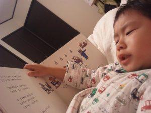 絵本を読み聞かせしている息子