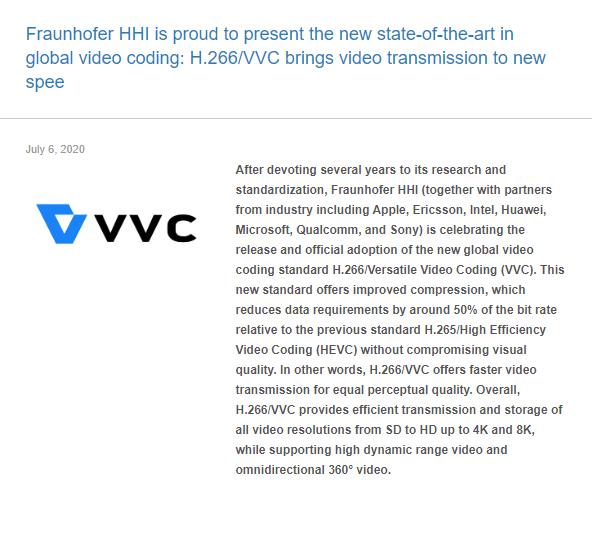 次世代動画圧縮規格「H.266/VVC」が登場 | asology [アソロジー]