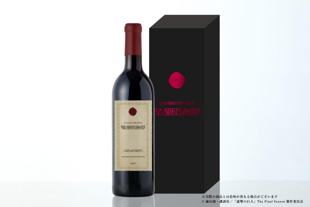 化粧箱入りマーレの赤ワイン