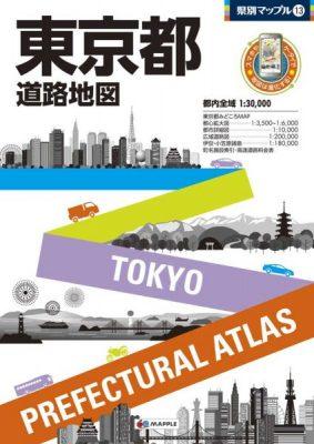 東京都道路地図の画像