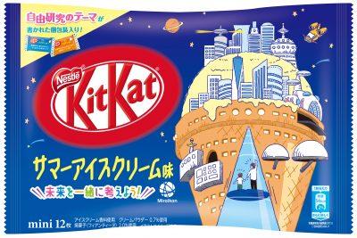 キットカット ミニ サマーアイスクリーム味