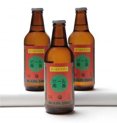 ビール南蛮